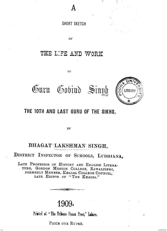 A Short Sketch Of The Life And Work Of Guru Gobind Singh