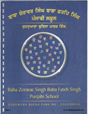 Baba Zoravar Singh Baba Fateh Singh Book level 5th