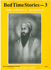 Bed Time Stories 3 Guru Arjan Dev