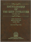 Encyclopedia of the Sikh Literature Volume 2