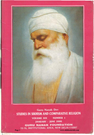 Guru Nanak Dev Studies in Sikhism and Comparative Studies Vol 19