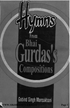 Hymns From Bhai Gurdas Compositions
