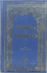 Inner Dynamics Of Guru Granth Sahib