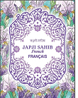 JAPJI SAHIB in French