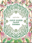 JAPJI SAHIB in Swedish