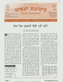 Khalsa Samachar  Issue 41 Volume 22
