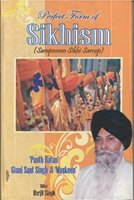 Perfect Book of Sikhism