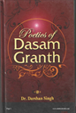 Poetics of Dasam Granth