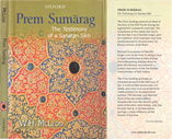 Prem Sumarag The Testimony Of A Sanatan Sikh