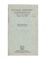 Punjab History Conference Session 36