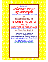Shamsher Khalsa Part 2