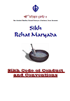 Sikh Rehat Maryada By Discover Sikhism
