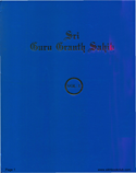 Sri Guru Granth Sahib Vol1