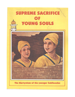 Supreme Sacrifice Of Young Souls