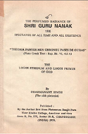 THE PERFUMED RADIANCE OF SHRI GURU NANAK BY DHARMANANT SINGH