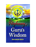 The Highway of Gurus Wisdom