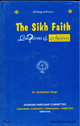 The Sikh Faith: Questions and Answers