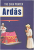 The Sikh Prayer Ardaas