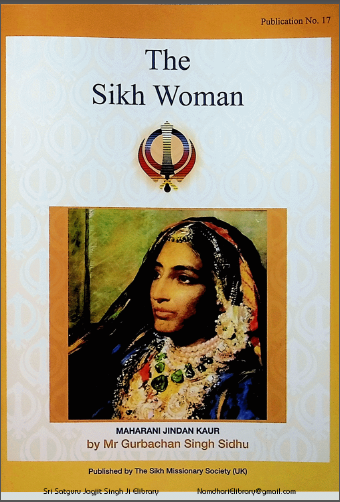 The Sikh Woman By Gurbachan Singh Sidhu
