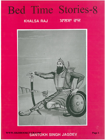 Bed Time Stories 8 Khalsa Raj