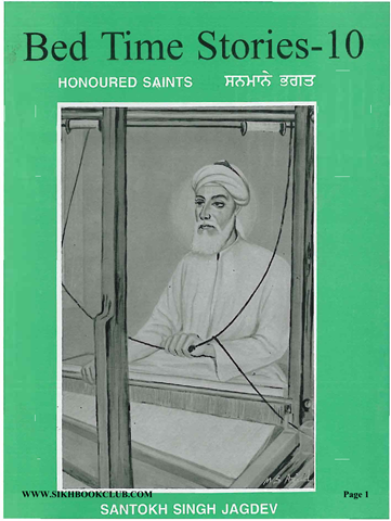 Bed Time Stories 10 Honoured Saints