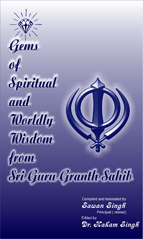 Gems of Spiritual and Wordly Wisdom