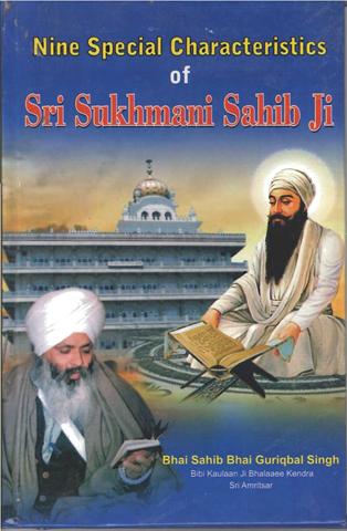 Bhai guriqbal singh ji books download