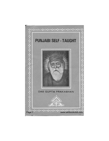 Punjabi Self Taught