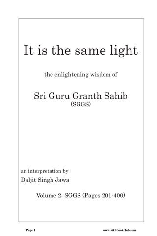 Sri Guru Granth Sahib Part 2