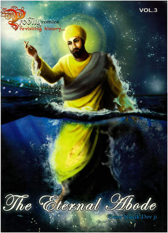 The Eternal Abode Guru Nanak Dev Ji