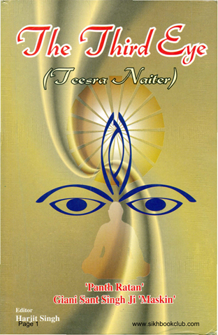 The Third Eye (Teesra Naiter)