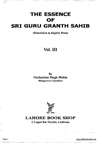 The Essence of Sri Guru Granth Sahib Vol III