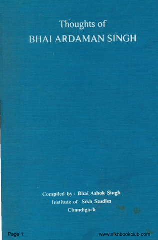 Thoughts of Bhai Ardaman Singh